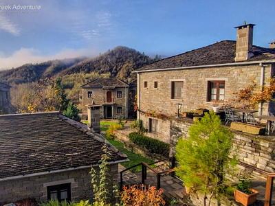 Hiking / Trekking: Hiking excursion in Zagori Villages, Ioannina