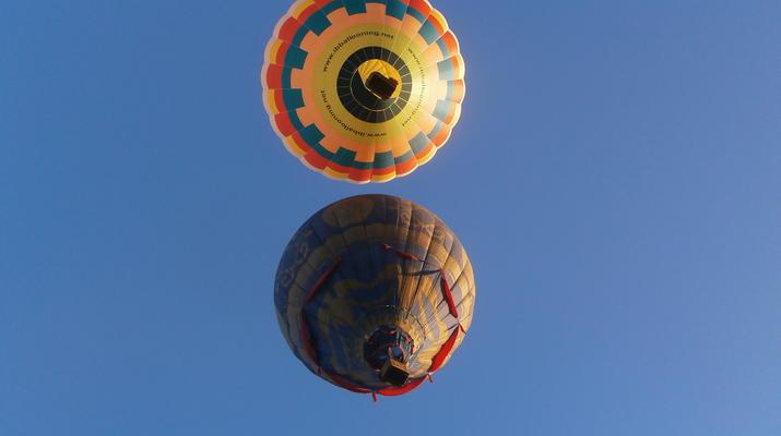 Montgolfière-Manacor, Mallorca-Vols en montgolfière au-dessus de Majorque, au départ de Manacor-1