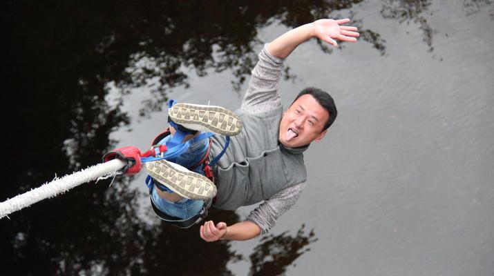 Bungee Jumping-Killiecrankie-Bungee Jump over the Garry River in Killiecrankie-1