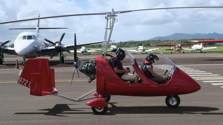 U.L.M-Le Lamentin-Survol de la Martinique en Autogire (ULM)-11