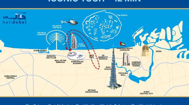 Helicopter tours-Dubai-Private Helicopter Tour of  Dubai-2